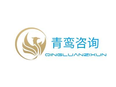 石家庄青鸾咨询公司logo设计