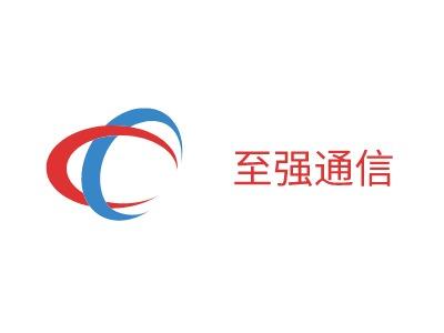 成都至强通信公司logo设计
