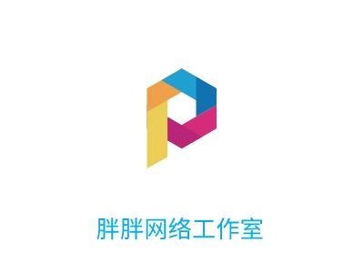 武汉胖胖network工作室公司logo设计