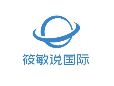 郑州筱敏说国际公司logo设计