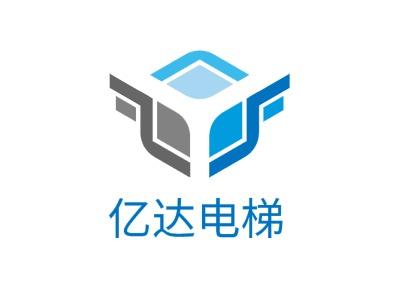 福州亿达电梯企业标志设计
