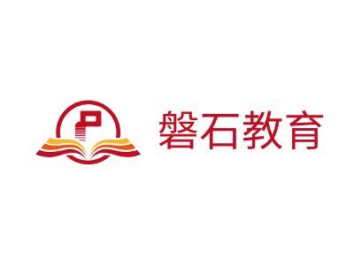 郑州磐石教育logo标志设计