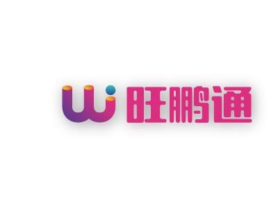 武汉旺鹏通公司logo设计