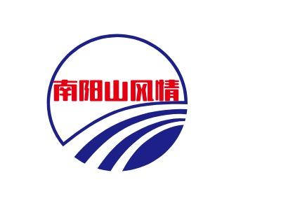 沈阳南阳山风情logo标志设计