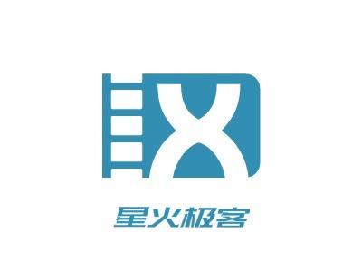 石家庄星火极客公司logo设计