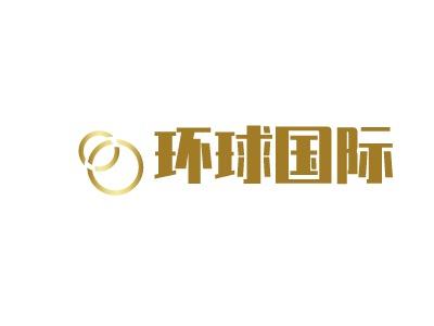福州world国际公司logo设计