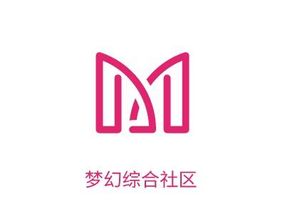 厦门梦幻综合社区公司logo设计