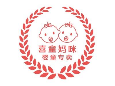 厦门婴童专卖门店logo设计