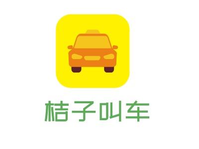 武汉桔子叫车logo标志设计