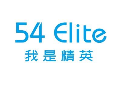 石家庄54 Elite公司logo设计
