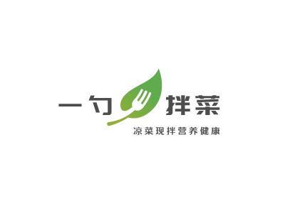 一勺拌菜店铺logo头像设计