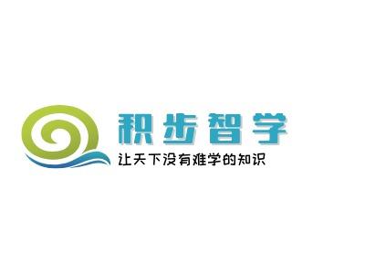 厦门积步智学logo标志设计