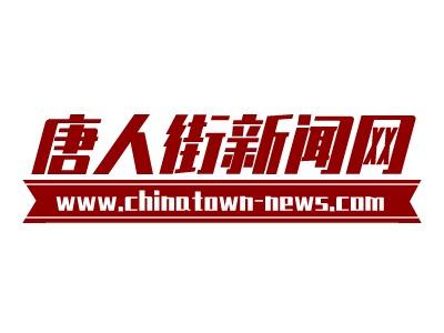 武汉CHINATOWNElogo标志设计