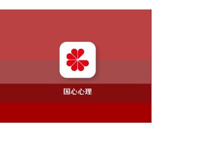 厦门国�男睦韑ogo标志设计