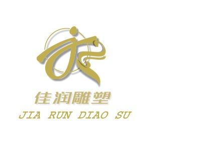 沈阳JIA RUN DIAO SU 公司logo设计
