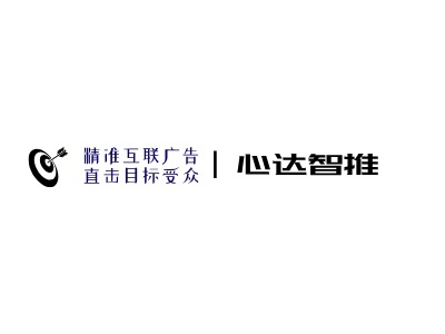 沈阳| 心达智推公司logo设计