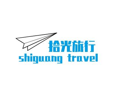 沈阳拾光旅行logo标志设计