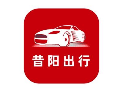 沈阳昔阳出行公司logo设计