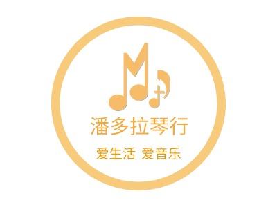 沈阳爱life 爱音乐logo标志设计