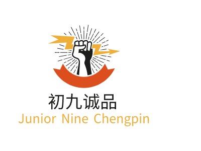 武汉Junior Nine Chengpin店铺标志设计