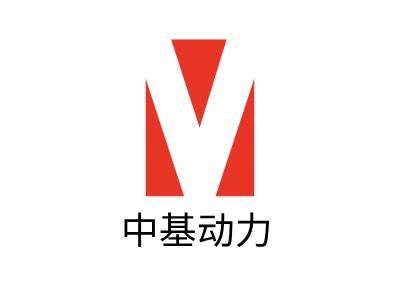 青岛中基动力企业标志设计