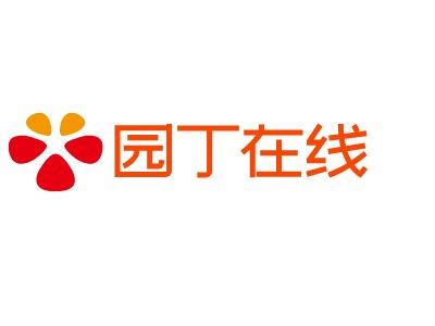 沈阳园丁stay线logo标志设计