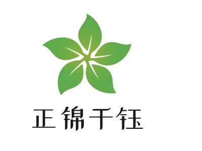 南京正锦千钰公司logo设计