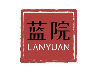 福州蓝院logo标志设计