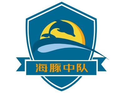 青岛海豚中队logo标志设计