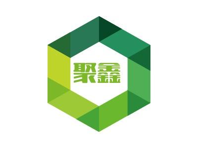 沈阳聚鑫logo标志设计