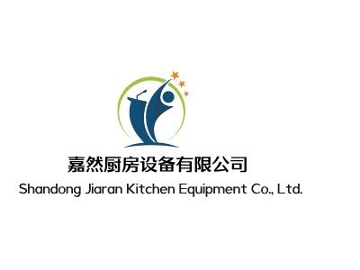 福州嘉然厨房设备有限公司公司logo设计
