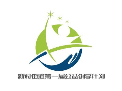 成都新村街道第一届公益创享plan公司logo设计