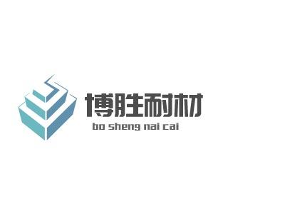 长沙博胜耐材企业标志设计