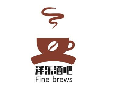 郑州泽乐酒吧店铺logo头像设计