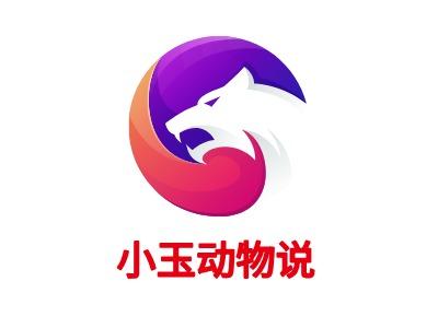小玉animal 说logo标志设计