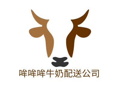 哞哞哞牛奶配送公司店铺logo头像设计