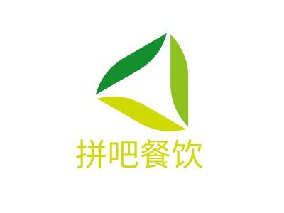 拼吧餐饮店铺logo头像设计