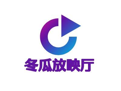 天津冬瓜放映厅logo标志设计