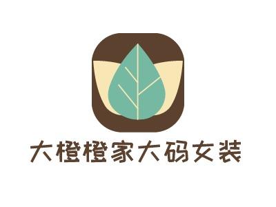 天津大橙橙家大码女装店铺标志设计