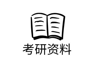 考研资料logo标志设计