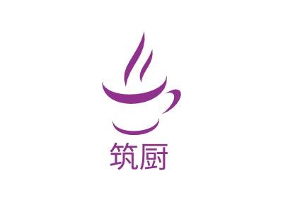 筑厨店铺logo头像设计