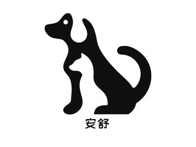 安舒门店logo设计