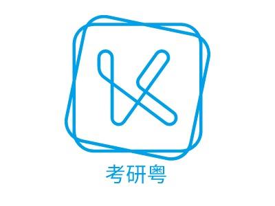 考研粤logo标志设计