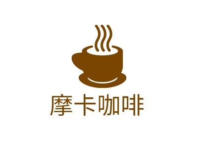 摩卡Coffee 店铺logo头像设计