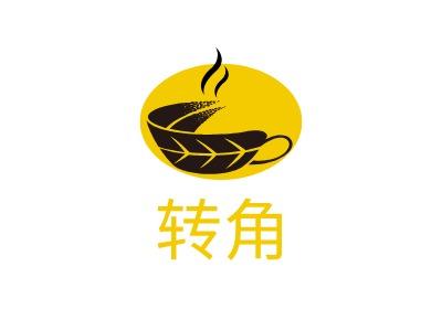 转角店铺logo头像设计