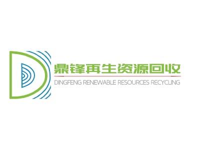 鼎锋再生资源回收企业标志设计