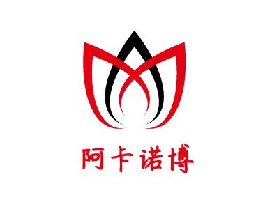 阿卡诺博店铺logo头像设计