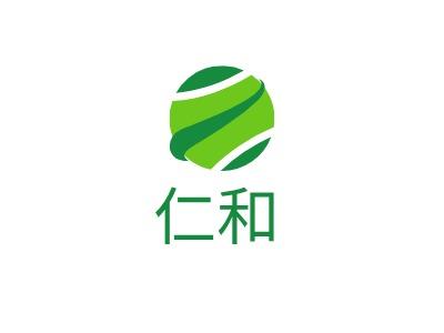 仁和公司logo设计
