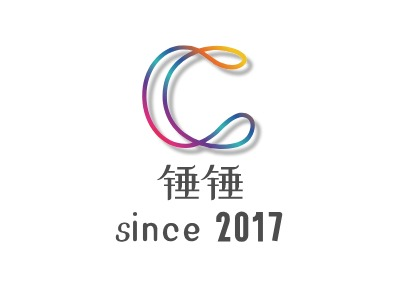 锤锤since 2017brandlogo设计