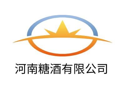 河南糖酒有限公司公司logo设计